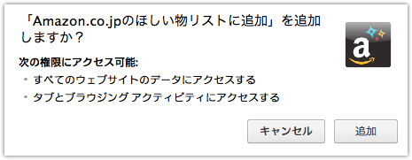 DropShadow ~ スクリーンショット 2014 07 09 7 56 38 PM