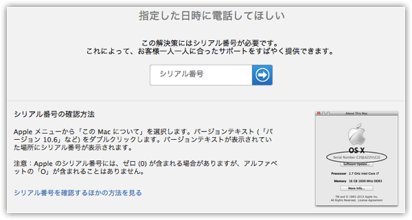 DropShadow ~ スクリーンショット 2014 07 12 2 58 53 PM