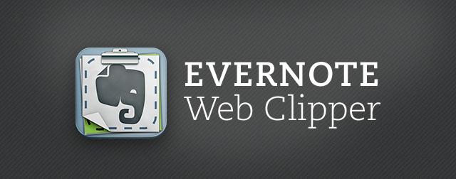 [Evernote]「Evernote Web Clipper v6.2」について[delete]キーを押すと突然起動し始めるので設定を変えてみた件