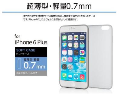 [iPhone]ジャストフィット【iPhone 6 Plus】のTPU素材使用のケースが気持ちいいよ