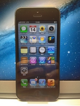 [iPhone]中古「iPhone 5」最高値での買取価格が確定!最高値で買い取ってもらった要因を自分なりに考えてみたよ