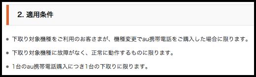 DropShadow ~ スクリーンショット 2014 09 20 8 31 10 AM