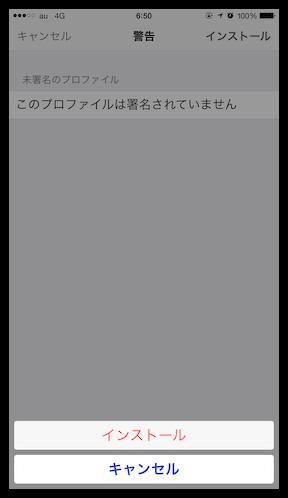DropShadow ~ IMG 9876