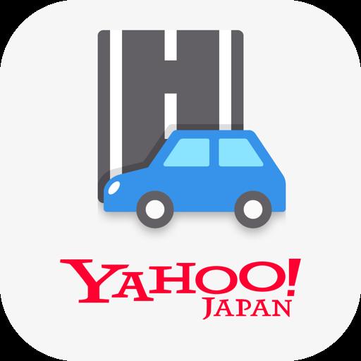 [iPhone][アプリ]さらにパワーアップ「Yahoo!カーナビ」がユーザーニーズをいち早く取り入れて使いやすくなってるよ