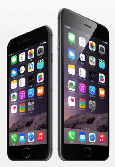 [iPhone]悩みに悩んでiPhone 6 Plus 128GB ゴールドに決めた5つの理由と予約完了した件