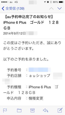 IMG 9519