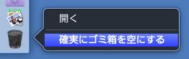 スクリーンショット 2014 09 28 3 27 43 PM