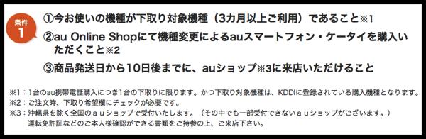 DropShadow ~ スクリーンショット 2014 09 20 8 38 04 AM