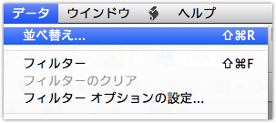 DropShadow ~ スクリーンショット 2014 10 08 7 18 09 PM