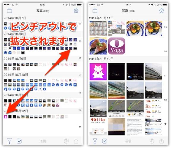 2 DropShadow ~ IMG 0976