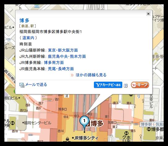 DropShadow ~ スクリーンショット 2014 10 10 6 20 01 PM