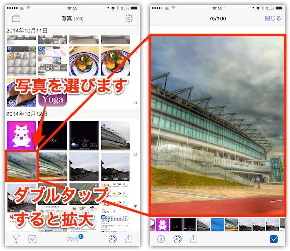 3 DropShadow ~ IMG 0990