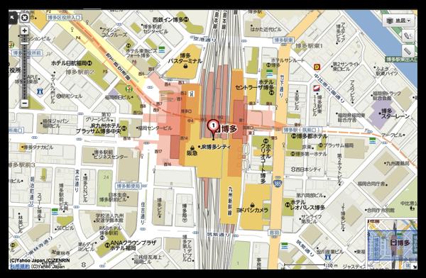 DropShadow ~ スクリーンショット 2014 10 10 6 19 51 PM