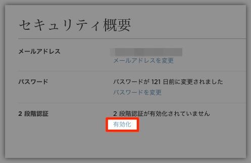 DropShadow ~ スクリーンショット 2014 10 20 10 00 26 PM