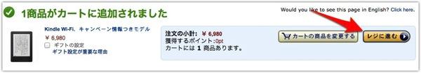 DropShadow ~ スクリーンショット 2014 10 02 9 12 39 PM