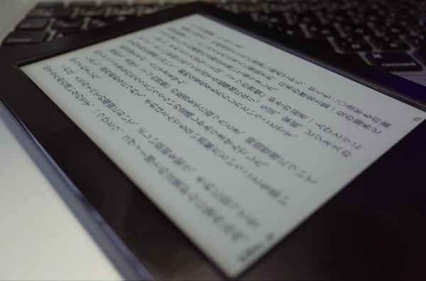 [Amazon][Kindle]早速Kindleオーナーライブラリーを利用し無料で一冊購入してみたよ