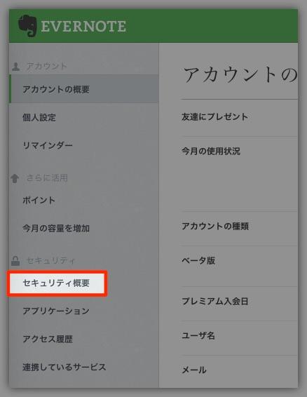 DropShadow ~ スクリーンショット 2014 10 20 10 00 14 PM