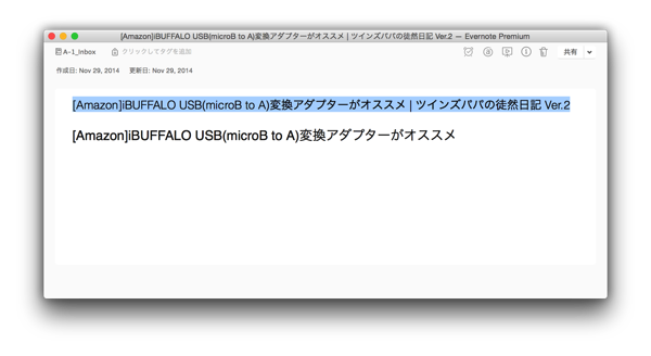 DropShadow ~ スクリーンショット 2014 11 29 8 42 54 PM