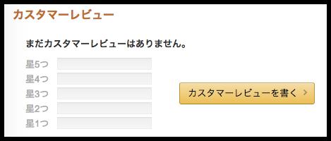 DropShadow ~ スクリーンショット 2014 11 09 10 15 47 PM