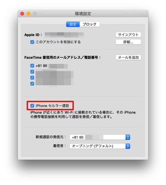スクリーンショット 2014 11 26 7 07 22 PMのコピー 2