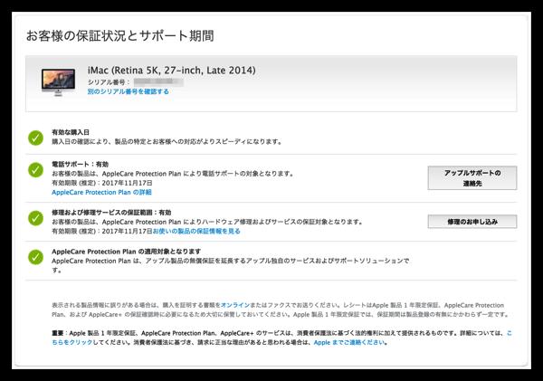 DropShadow ~ スクリーンショット 2014 11 22 1 41 58 PM