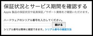 DropShadow ~ スクリーンショット 2014 11 22 1 37 09 PM