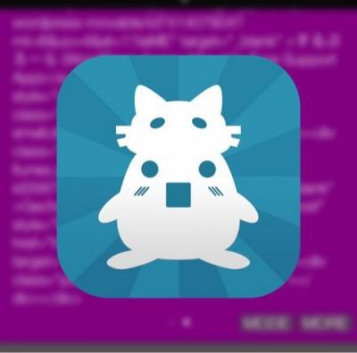 [iPhone][アプリ]するぷろーらがアップデート!新機能の『するぷろーらストア』等を活用させていただきました