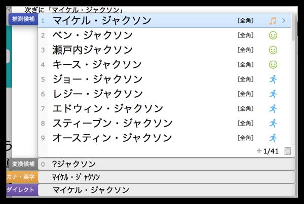 DropShadow ~ スクリーンショット 2014 12 06 9 04 25 PM