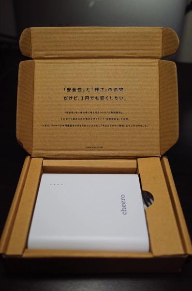 R0004018
