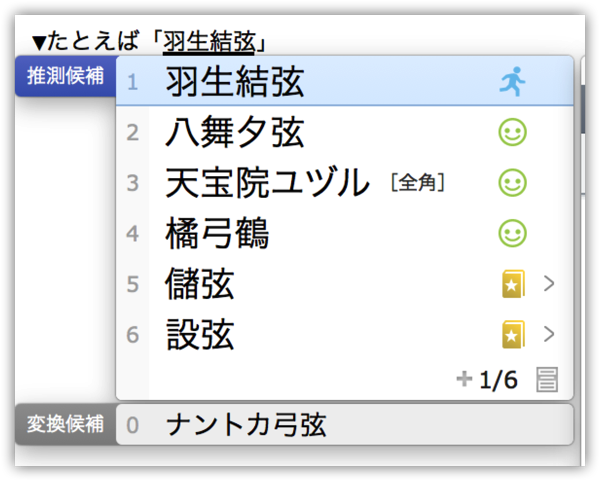 DropShadow ~ スクリーンショット 2014 12 06 8 58 49 PM