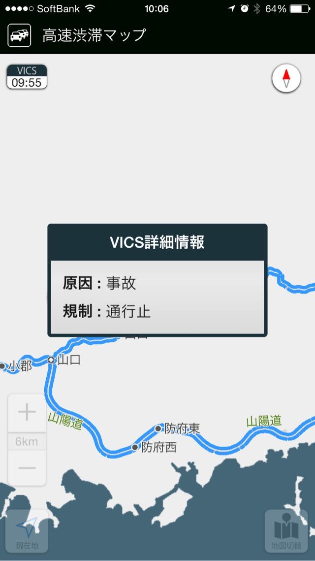 VICS-2