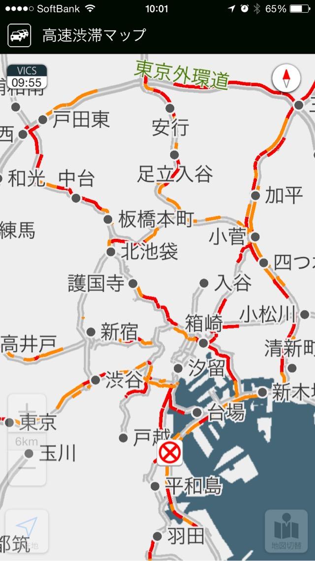 高速渋滞マップ-2