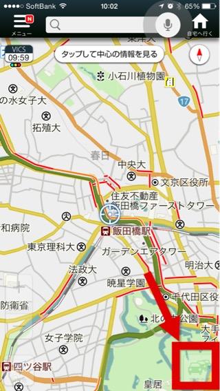 高速渋滞マップ-1