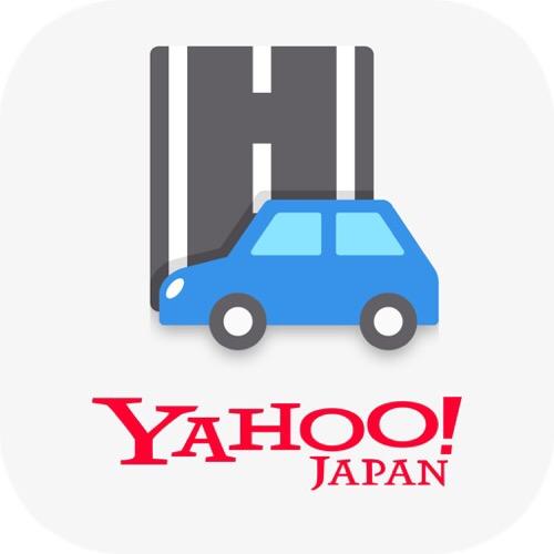 [iPhone][アプリ]「Yahoo!カーナビ」がアップデートでさらに使い易くなったよ