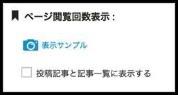 DropShadow ~ スクリーンショット 2015 01 07 20 44 25