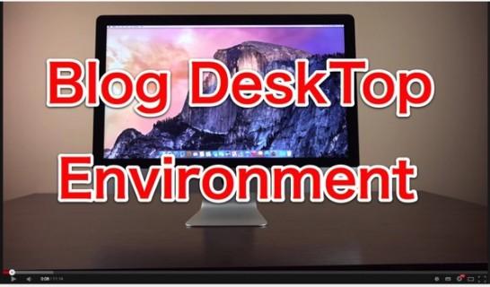 [MarsEdit][Mac]ブログ執筆時におけるMarsEditとプレビューとFinder(Media Manager)等のデスクトップ環境について