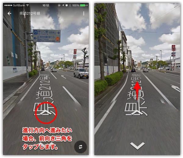 streetview-1