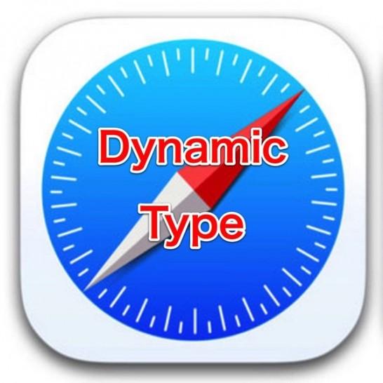 [iPhone][iOS]SafariではDynamic Type機能で文字が大きくできないと思っていたけどこうすれば使えますね