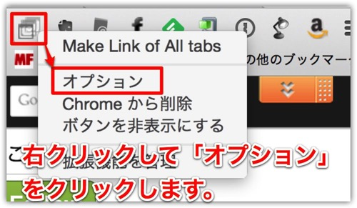 Make Link of All tabs -2