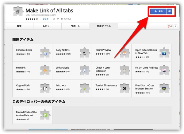 Make Link of All tabs
