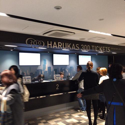 ハルカス300-3
