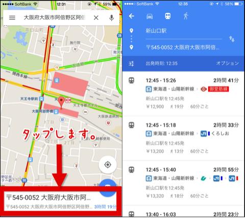 Google Maps-8