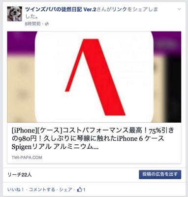 Facebook表示画像