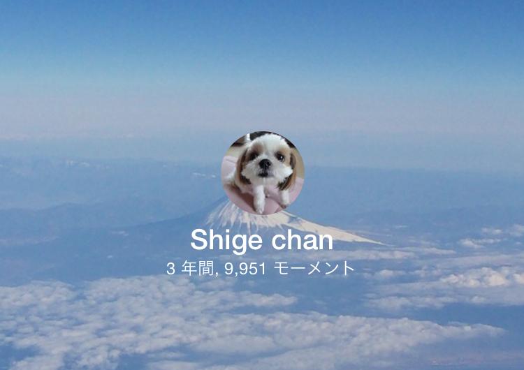 [iPhone][アプリ]プライベートSNSアプリ「Path」で投稿したコメントを簡単に消す方法
