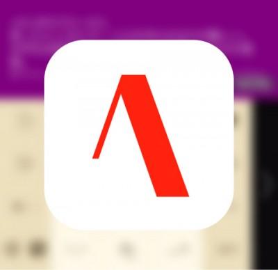 [ATOK]進化が止まらない!ニューATOK for iOS!見た目も使い心地もさらに使いやすくなって登場
