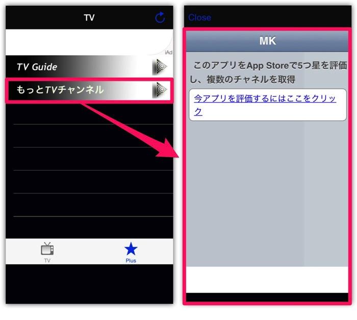 テレビジャパン-2