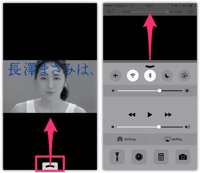 iPhone Lock-4