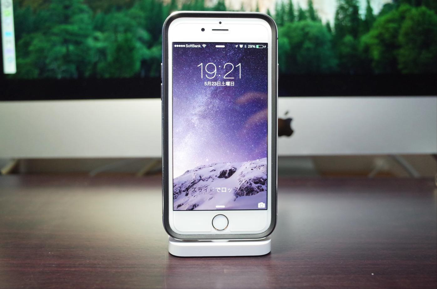 [iPhone]Apple純正の「iPhone Lightning Dock」を購入してみたら、見た目お洒落で使い勝手も快適になったよ