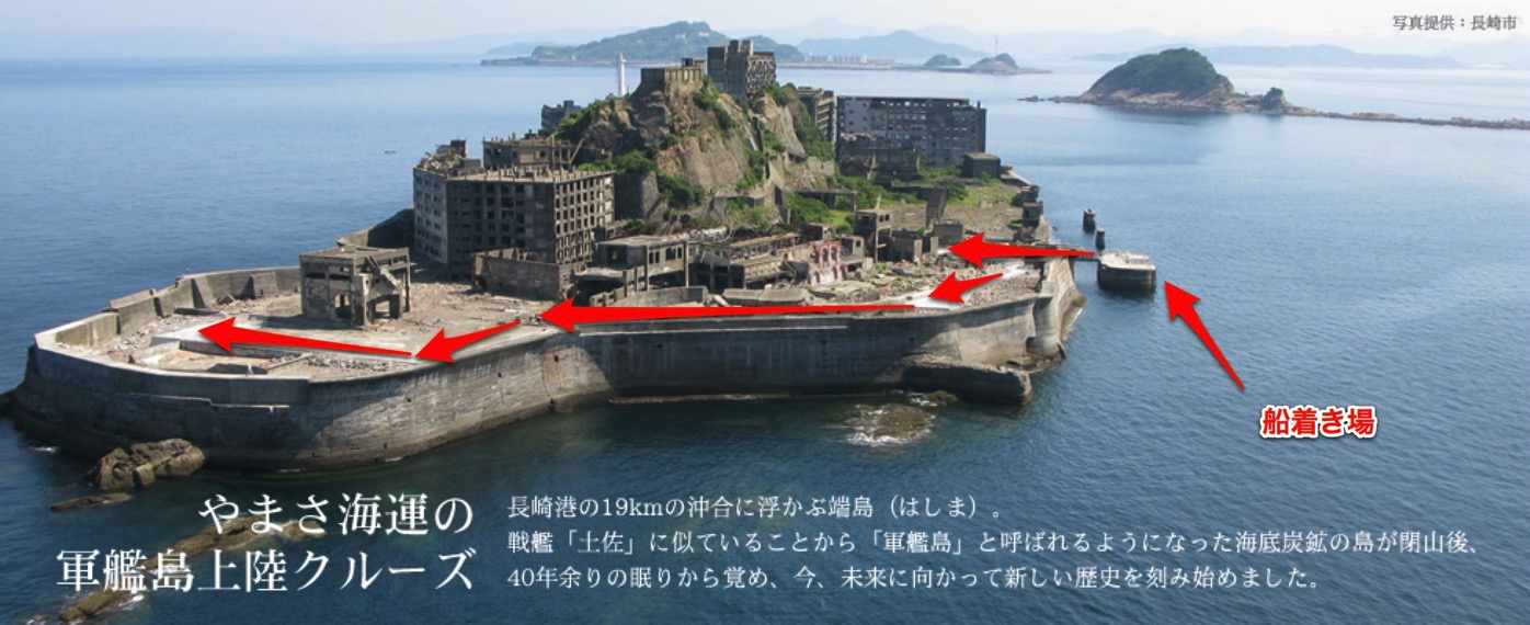 軍艦島-4