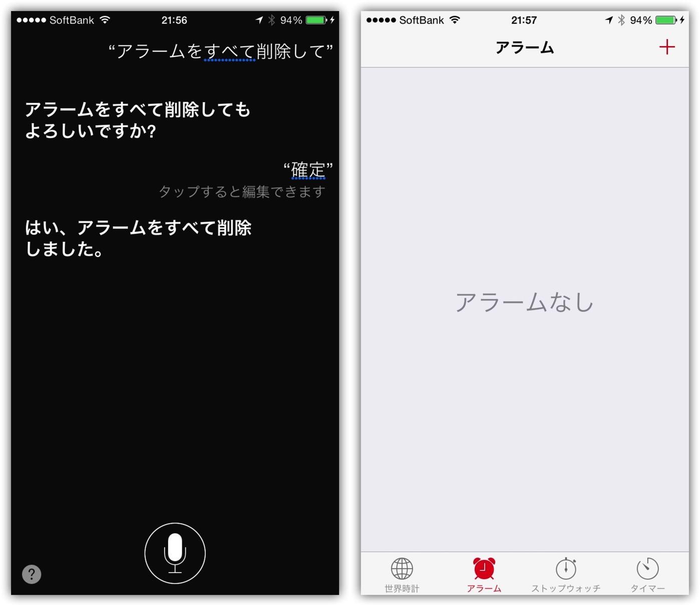 Siri−2